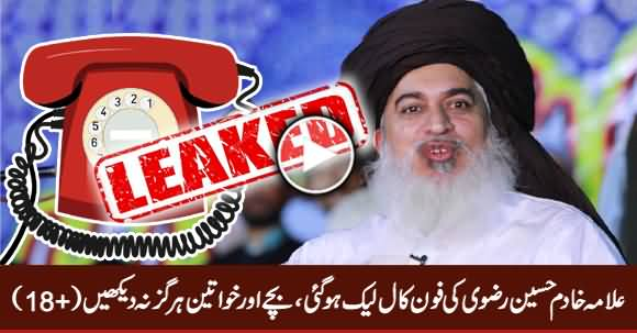 Allama Khadim Hussain Rizvi's Leaked Phone Call, (Women & Children Avoid This Video)
