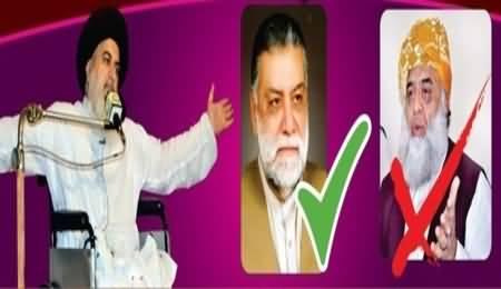 Allama Khadim Rizvi Bashing Fazl ur Rehman and praising Zafar Ullah Jamali