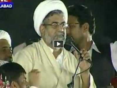 Allama Raja Nasir Abbas Speech in PAT Jalsa At Dhobi Ghat Faisalabad - 12th October 2014