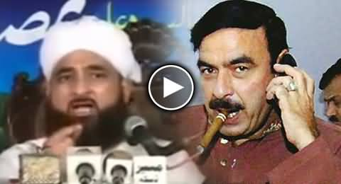 Allama Raza Saqib Demands Lashes Punishment For Sheikh Rasheed on Giving Un Islamic Statement