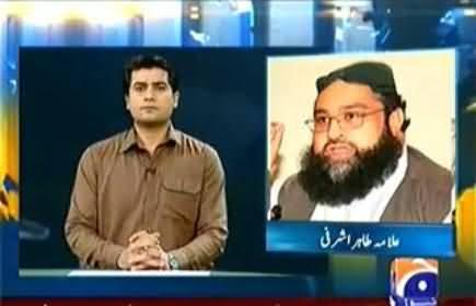 Allama Tahir Ashrafi Demands Apology from ARY and Samaa After Geo