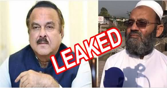 Alleged LEAKED Conversation Between Late Naeem ul Haq (PTI) And Mufti Saeed About Bushra Bibi & Imran Khan