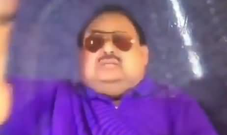 Altaf Hussain Announces Boycott of General Election 2018 With A Funny Style