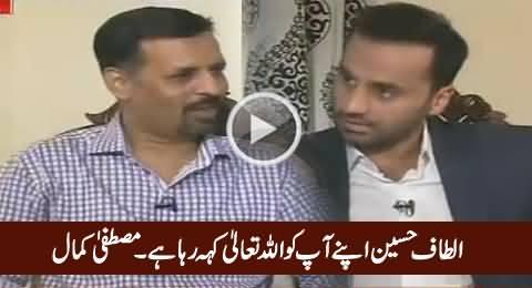 Altaf Hussain Apne Aap Ko Allah Taala Kehta Hai - Mustafa Kamal
