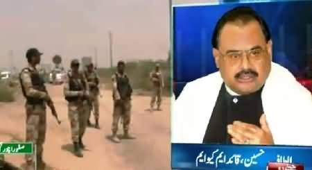 Altaf Hussain Bashing Rangers For Today's Bus Attack in Karachi