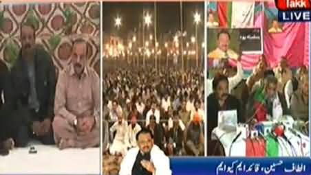 Altaf Hussain Blasts PTV in His Speech For Not Giving Coverage to MQM