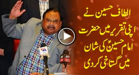 Altaf Hussain Commits Blasphemy By Resembling Himself with Hazrat Imam Hussain (A.S)