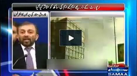 Altaf Hussain Daughter's Laptop is in Custody of London Police From Last 8 Months - Farooq Sattar