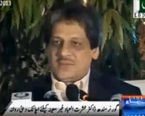 Altaf Hussain Decided to Control Karachi Directly From London - Ishrat ul Ebad Left Karachi