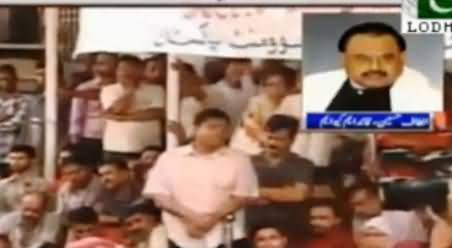 Altaf Hussain Demands Article 6 on Gen. (R) Kyani & Iftikhar Chaudhry Along with Pervez Musharraf