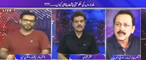 Altaf Hussain Ghaddar Hai, Laanat Hai Is Par Pakistan Ko Murdabad Kehne Par - Amir Liaquat