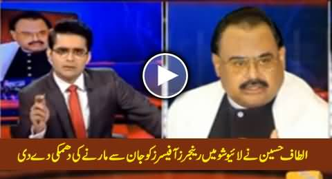 Altaf Hussain Giving Life Threats to Rangers Officers Who Conducted Raid At Nine Zero