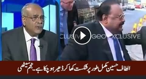 Altaf Hussain Has Completely Collapsed & Defeated Right Now - Najam Sethi