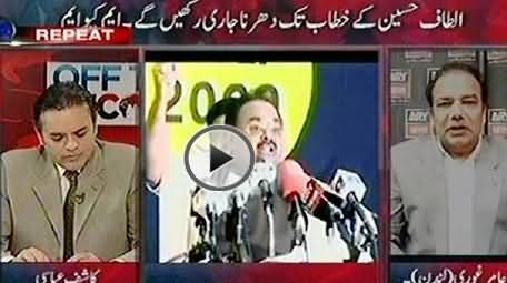 Altaf Hussain Has Confessed Some of His Crimes Before London Police - Amir Ghauri Reveals