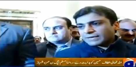 Altaf Hussain Has Hurt the Nation By Demanding a New Province - Hamza Shahbaz