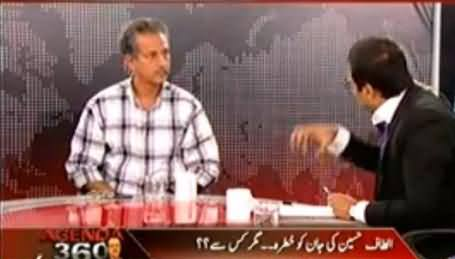 Altaf Hussain in Great Trouble Due to PTI and Lord Nazir - Waseem Akhtar Confesses in Live Program