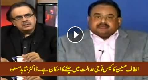 Altaf Hussain in Trouble: Dr. Shahid Masood Reveals That His Case May Be Sent To Military Courts