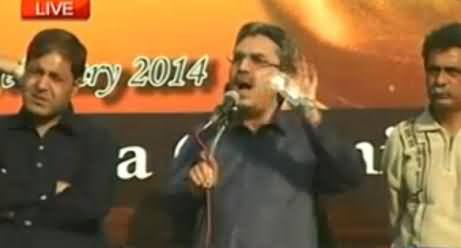 Altaf Hussain is Moosa of Today (Nauzubillah) - MQM Aamir Khan Blasphemous Speech