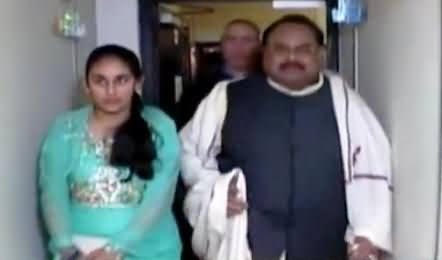 Altaf Hussain Is Not Handicapped, He Can Walk on His Feet, Watch Latest Video