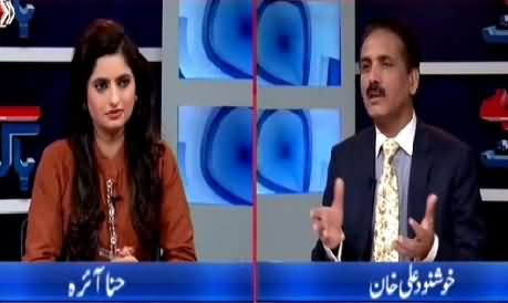 Altaf Hussain & Other MQM Leaders Will Be Arrested Soon in Money Laundering Case - Khushnood