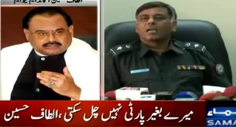 Altaf Hussain Reply To the Allegations of SSP Rao Anwar – 30th April 2015