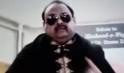 Altaf Hussain's Blasting Reply to Asif Zardari For Saying