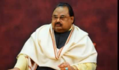 Altaf Hussain's Complete Audio Speech From London - 7th February 2017