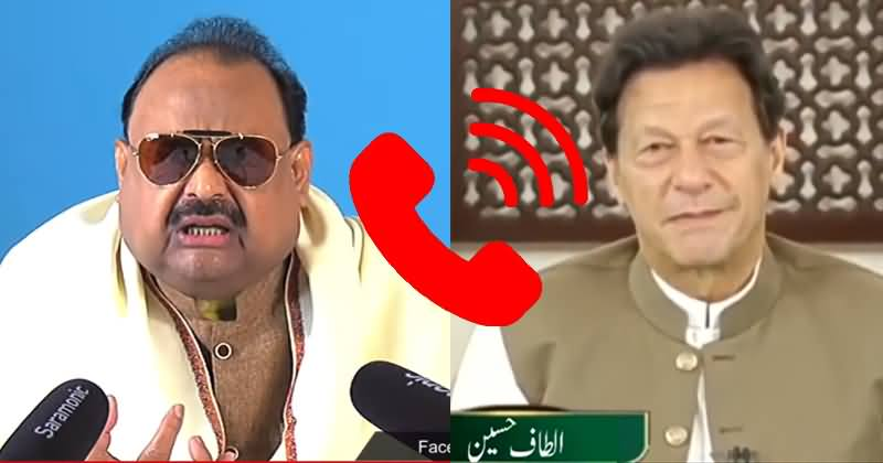 Altaf Hussain's Funny Call to PM Imran Khan During Live Public Telecast (Parody)