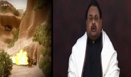 Altaf Hussain's Funny Statement: Imran Khan Should Order To Shoot Down The Drone