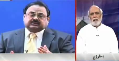 Altaf Hussain Should Sacrifice For Muhajirs - Haroon Rasheed Views on Altaf Hussain Speech