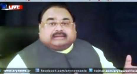Altaf Hussain Singing A Poem Against the Corruption of Nawaz Sharif
