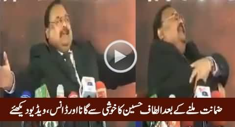 Altaf Hussain Singing And Dancing After Getting Bail, Interesting Video