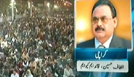 Altaf Hussain Speaking Funny English While Bashing Laal Masjid in His Speech