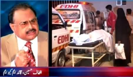 Altaf Hussain Special Talk to Media About Load Shedding & Hot Weather