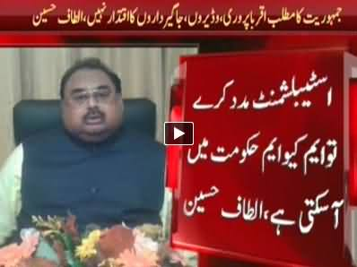 Altaf Hussain Speech to MQM Workers at Nine Zero Karachi - 17th September 2014