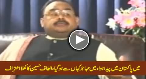 Altaf Hussain, The Head of Muhajir Qaumi Movement Openly Admitting That He is Not A Muhajir