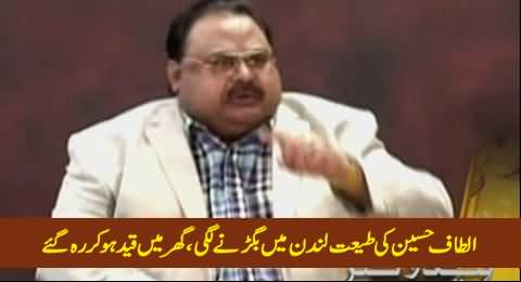 Altaf Hussain Unwell in London, Unable to Sleep At Night, Isolated in His Home