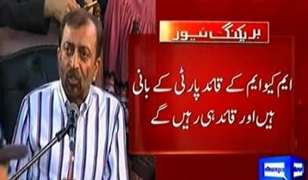 Altaf Hussain Will Remain MQM's Leader - MQM London Rabitta Committee's First Response