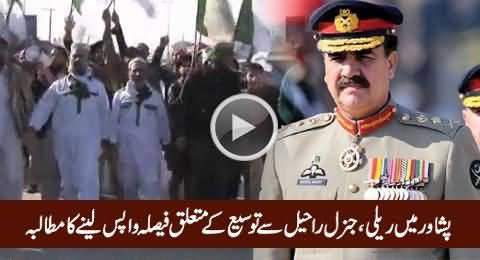 Aman Jirga Rally in Peshawar, Demanding General Raheel To Take Back His Decision About Extension