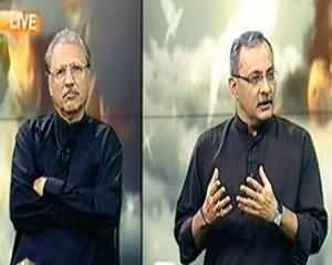 Aman Ki Asha Special Transmission 10pm to 11 Pm - 27th September 2013