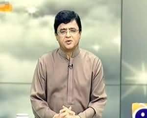 Aman Ki Asha Special Transmission 11pm to 12am - 27th September 2013