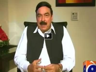 Aman Ramzan (Sheikh Rasheed Ahmad Special) - 26th July 2014