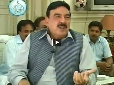 Aman Ramzan Special with Sheikh Rasheed in Lal Haveli - 15th July 2014