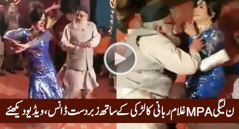 Amazing Dance of PMLN MPA Ghulam Rabbani With A Girl, Exclusive Video