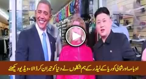 Amazing Duplicates of Obama and North Korea's Leader Made the World Astonished