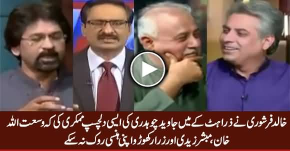 Amazing Mimicry of Javed Chaudhry By Khalid Farshori in Zara Hut Kay