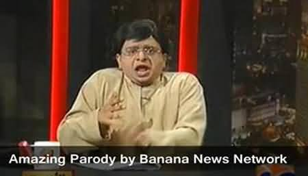 Amazing Parody of Kamran Khan by Banana News Network