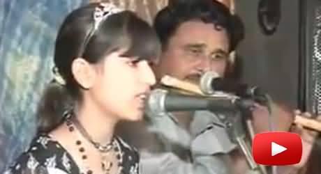 Amazing Talent, Beautiful Voice of a Small Pakistani Girl