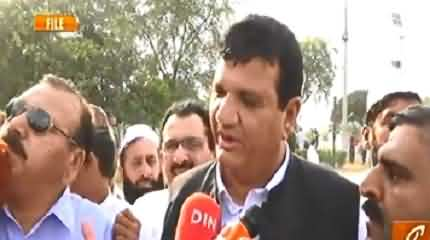 Ameer Muqam From PMLN Tested Positive Of Coronavirus