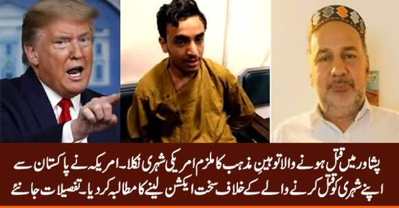 America Demands Pakistan To Take Strict Action Against Killer of Tahir Naseem